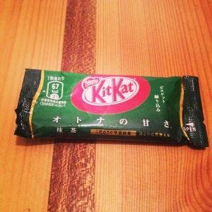Green tea adult sweetness